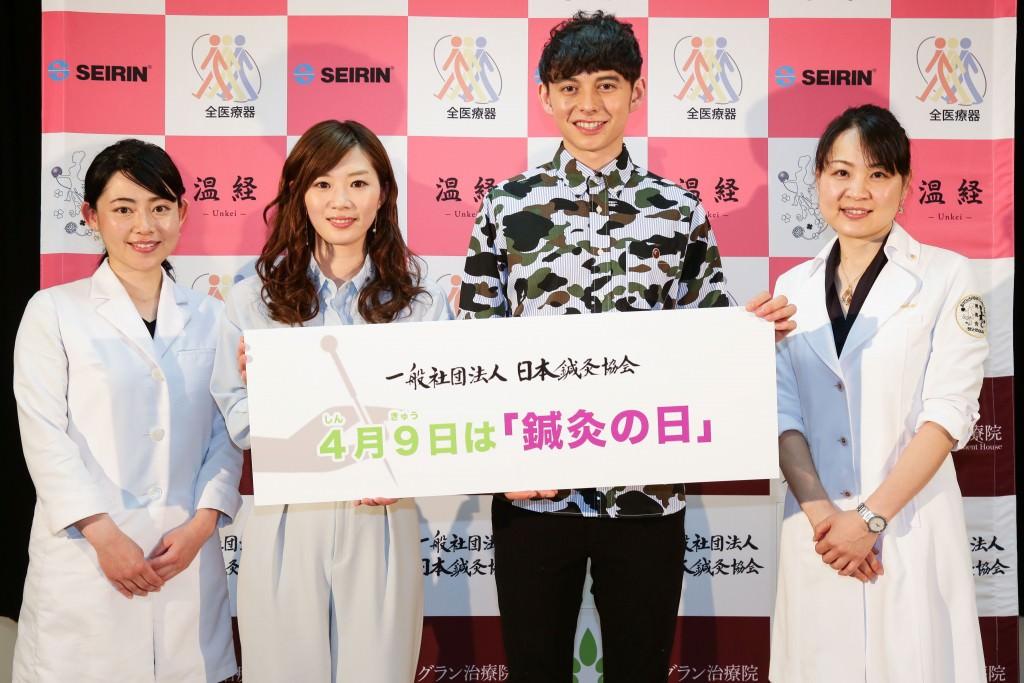 4月9日は『鍼灸の日』AKB48田名部生来、ハリー杉山、日本鍼灸協会小川真由子、美真会折橋梢恵